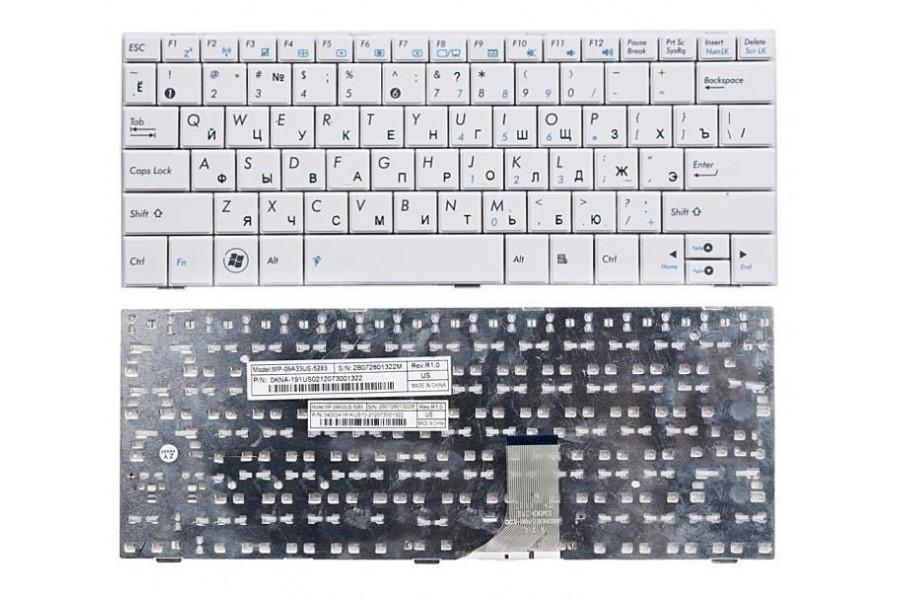 клавиатура для ноутбука Ижевск